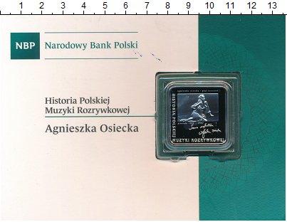 Изображение Подарочные монеты Польша 10 злотых 2013 Серебро Proof История польской раз