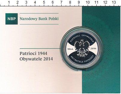 Изображение Подарочные монеты Польша 20 злотых 2014 Серебро Proof Патриоты. Серебро 92