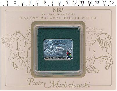 Изображение Подарочные монеты Польша 20 злотых 2012 Серебро Proof Польские художники.