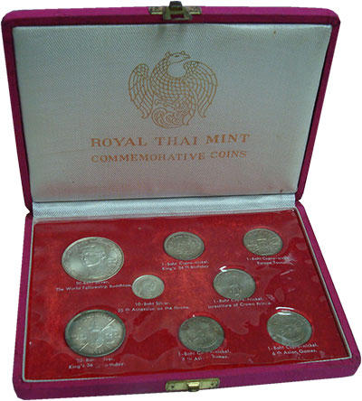 Изображение Подарочные монеты Таиланд Набор монет Таиланда 0  UNC- Набор из 5 памятных
