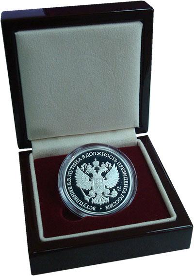 Изображение Подарочные монеты Россия Медаль 2018 Серебро Proof ВСТУПЛЕНИЕ В.В. ПУТИ