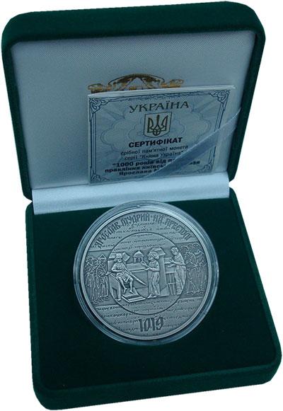Изображение Подарочные монеты Украина 20 гривен 2019 Серебро UNC 1000-летие начала пр