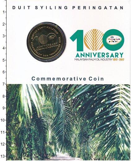 Изображение Подарочные монеты Малайзия 1 рингит 2017 Латунь UNC 100-летие малазийско