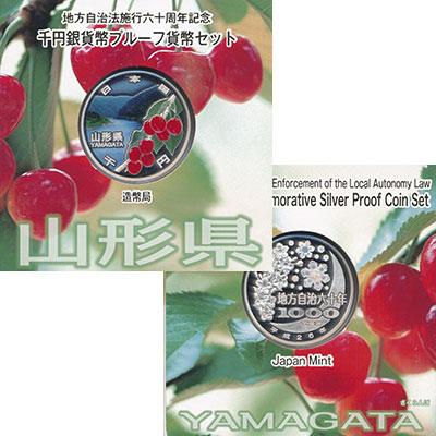 Изображение Подарочные монеты Япония 1.000 йен 2014 Серебро Proof `Монета из серии ``П