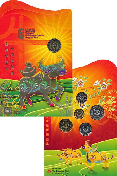 Изображение Подарочные монеты Сингапур Набор 2009 года 2009  UNC Набор из шести монет