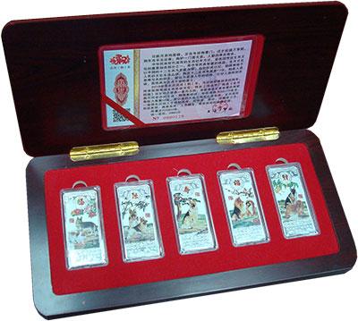 Изображение Подарочные монеты Китай Год собаки 2018 Алюминий UNC Набор из пять жетоно