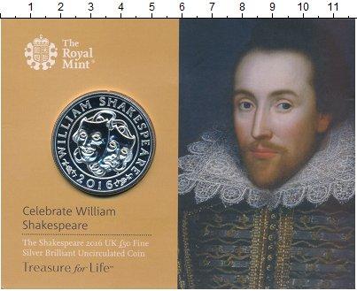 Изображение Подарочные монеты Великобритания 50 фунтов 2016 Серебро UNC Уильям Шекспир. Ориг