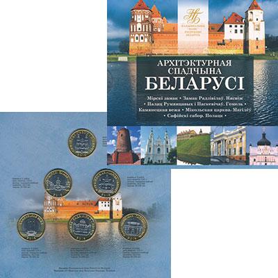 Изображение Подарочные монеты Беларусь 2 рубля 2018 Биметалл UNC Архитектурное наслед
