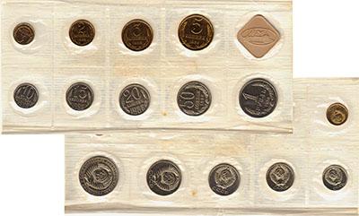Набор монет СССР Годовой выпуск 1989 года 1989 UNC