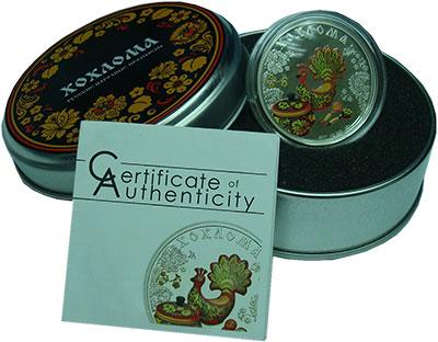 Изображение Подарочные монеты Острова Кука 5 долларов 2011 Серебро Proof Хохлома. Оригинальна