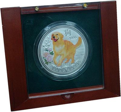 Изображение Подарочные монеты Ниуэ 5 долларов 2006 Серебро Proof- Год собаки. Подарочн