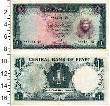 Банкнота Египет 1 фунт 1966 XF