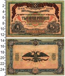 Банкнота Гражданская война 1000 рублей 1919 XF