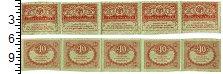 Банкнота Временное правительство 40 рублей 1917 XF