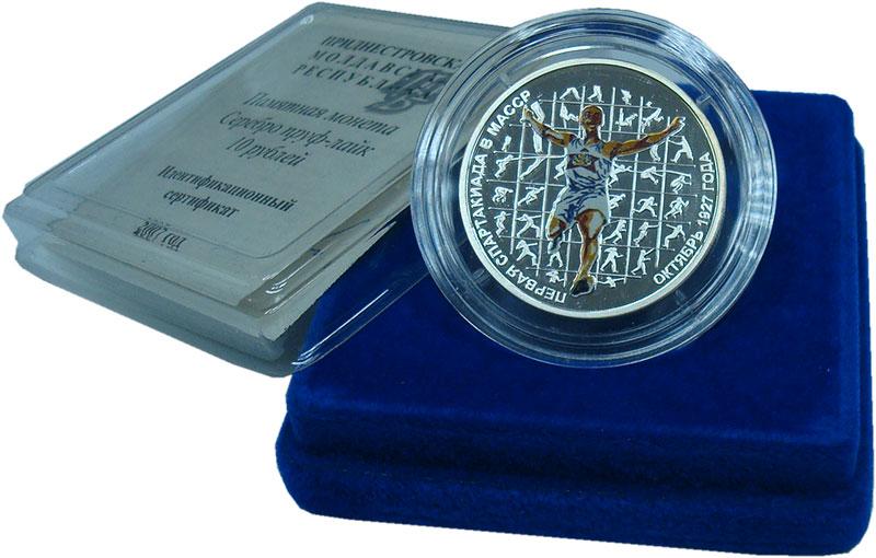 Изображение Подарочные монеты Приднестровье 10 рублей 2007 Серебро Proof Первая Спартакиада в