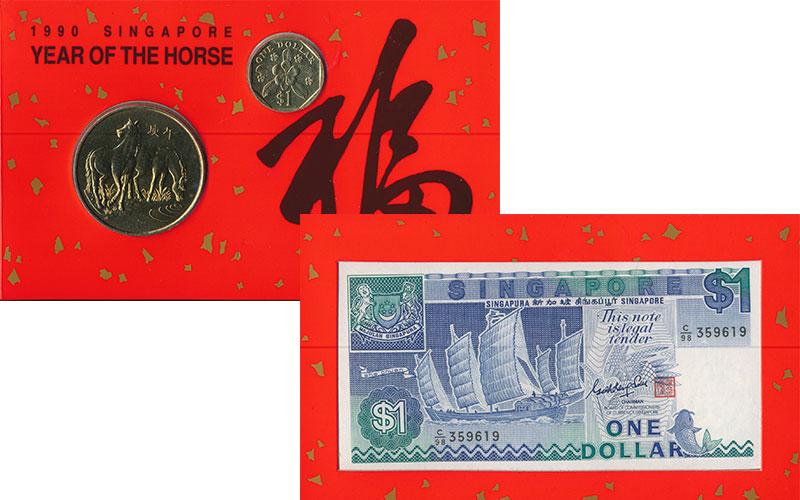 Изображение Подарочные монеты Сингапур Год Лошади 1990 Латунь UNC Памятный буклет с же