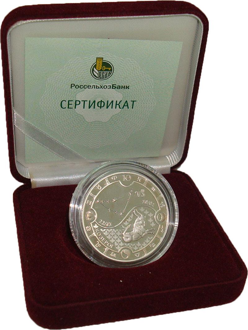 Изображение Подарочные монеты Габон 1.000 франков 2014 Серебро Proof Знак  Зодиака - Козе
