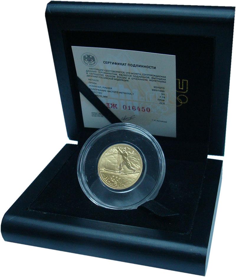 Изображение Подарочные монеты Россия 50 рублей 2014 Золото Proof <br>Олимпиада 2014.