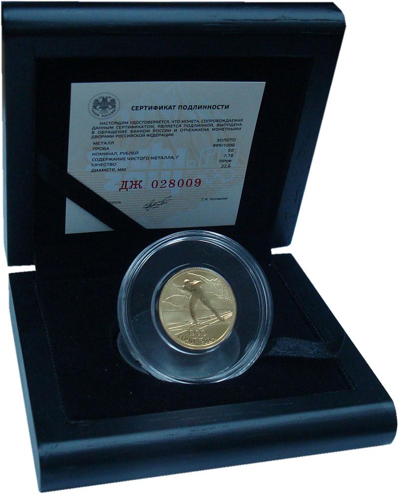 Изображение Подарочные монеты Россия 50 рублей 2014 Золото Proof СПМД. Олимпиада в Со