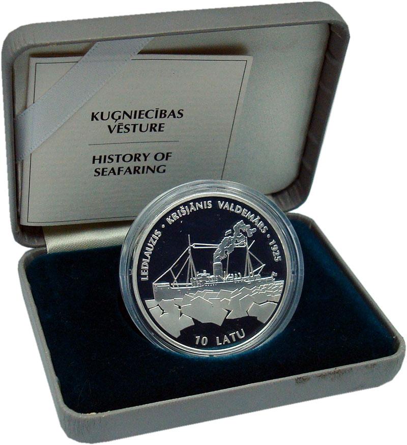 Набор монет Латвия 10 лат Серебро 1998 Proof
