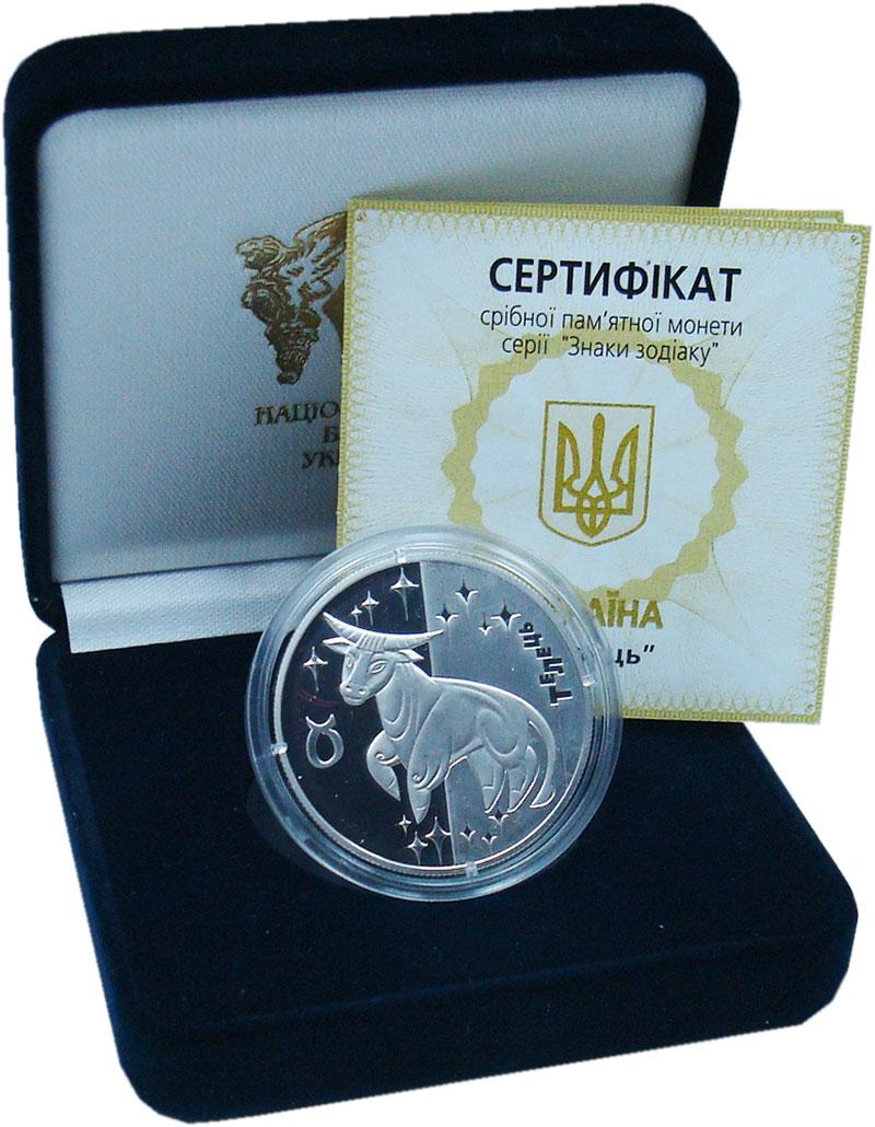 Изображение Подарочные монеты Украина 5 гривен 2006 Серебро Proof Знаки зодиака. Телец