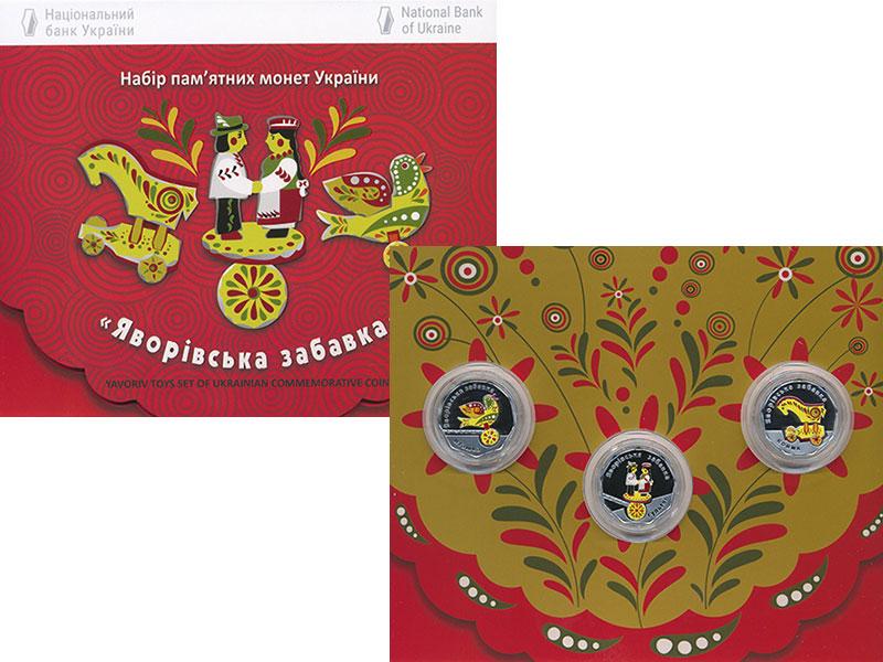 Изображение Подарочные монеты Украина Яворовская игрушка 2019 Серебро UNC `Набор из трех монет