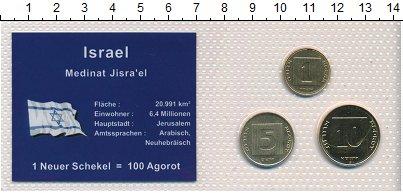 Изображение Наборы монет Израиль Набор из трех монет 0 Латунь UNC В набор входят три м