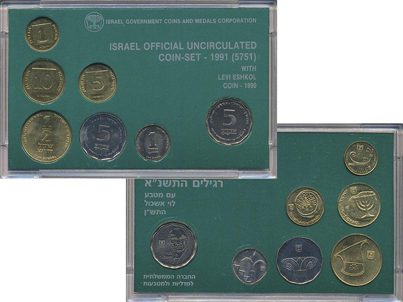 Изображение Подарочные монеты Израиль Набор 1991 года 1991  UNC С набор входят шесть