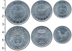 Изображение Наборы монет Камбоджа Набор 1959 года 1959 Алюминий UNC Набор из 3 монет ном