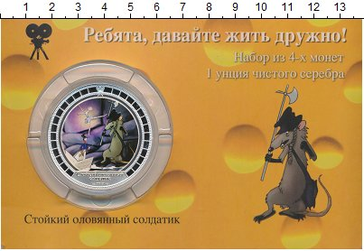 Изображение Подарочные монеты Острова Кука 2 доллара 2008 Серебро Proof `Монета номиналом 2