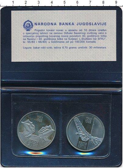 Изображение Мелочь Югославия Югославия 1983 1983 Медно-никель Proof В наборе 2 монеты но