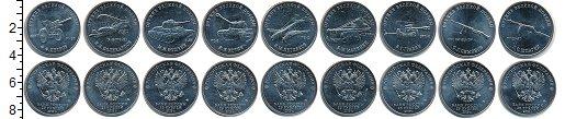 Изображение Наборы монет Россия 25 рублей 2019 Медно-никель UNC Оружие Великой Побед