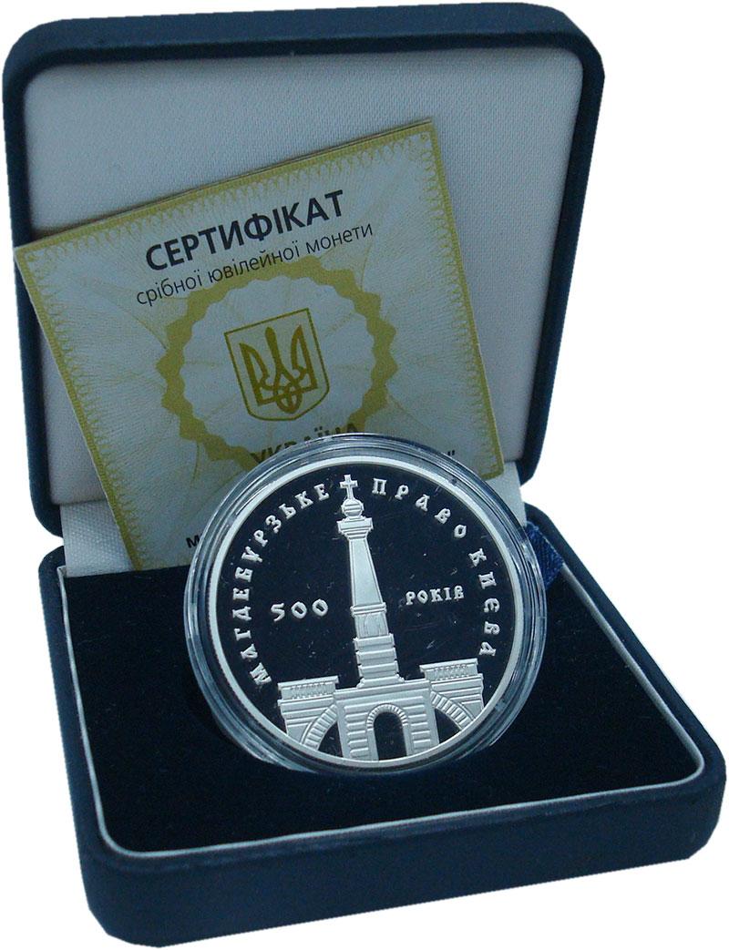 Изображение Подарочные монеты Украина 10 гривен 1999 Серебро Proof 500 лет Магдебургско