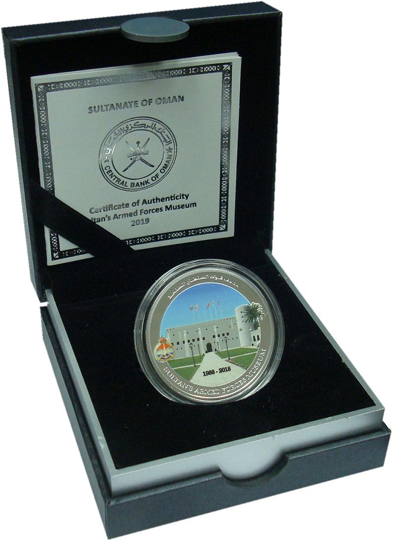 Изображение Подарочные монеты Оман 1 риал 2019 Серебро Proof 30 лет музею Вооруже