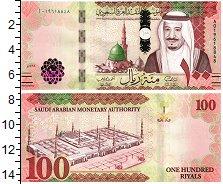 Банкнота Саудовская Аравия 100  риал 2016 UNC