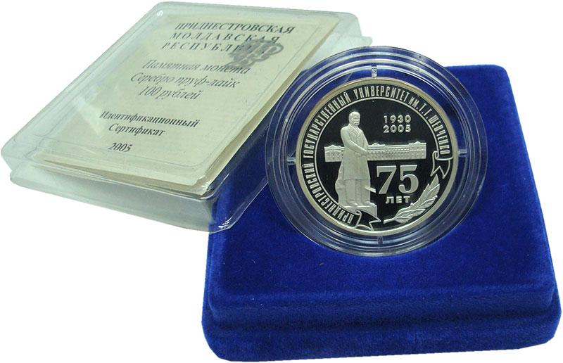 Изображение Подарочные монеты Приднестровье 100 рублей 2005 Серебро Proof 75 лет Приднестровск