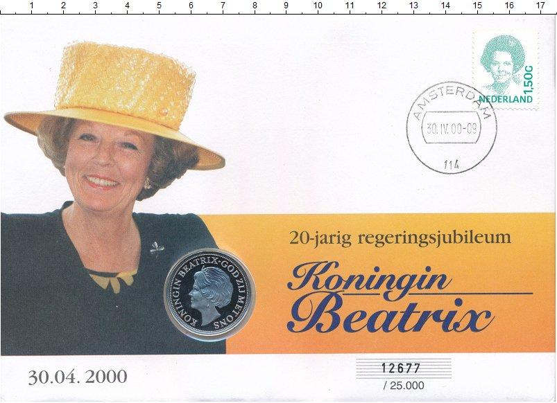 Изображение Подарочные монеты Нидерланды Жетон 2000 Серебро UNC 20 лет правления Беа