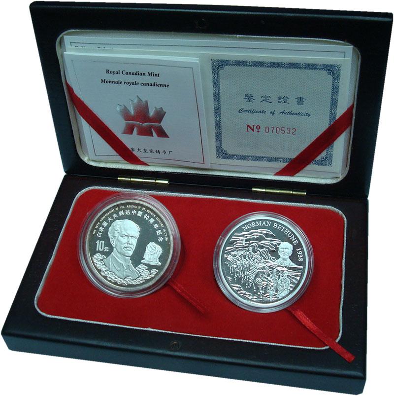Изображение Подарочные монеты Канада Совместный выпуск Канада-Китай 0 Серебро Proof Набор из двух монет