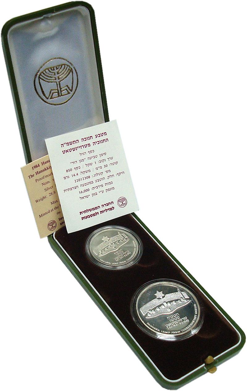 Изображение Подарочные монеты Израиль Ханукия 1984 Серебро  Ханукия. Лампа гетто