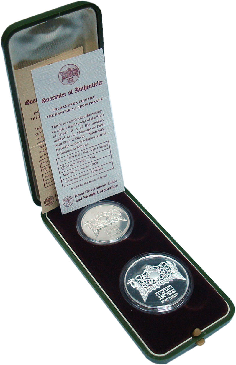 Изображение Подарочные монеты Израиль Ханукия 1983 Серебро  Ханукия. Пражская ла