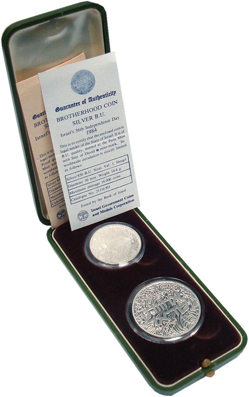Изображение Подарочные монеты Израиль 36-я годовщина Независимости 1984 Серебро  36-я годовщина Незав
