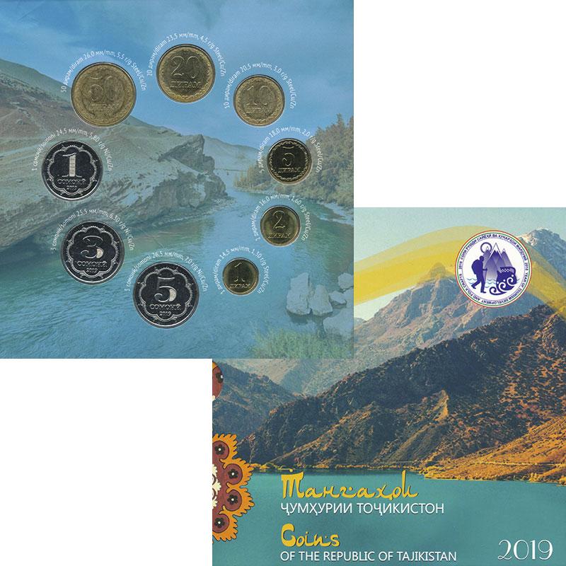 Изображение Подарочные монеты Таджикистан Набор 2019 года 2019  UNC Набор из 9 монет от