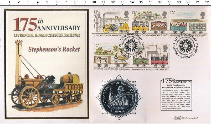 Изображение Подарочные монеты Остров Мэн 1 крона 1998 Медно-никель UNC 125 лет паровой желе