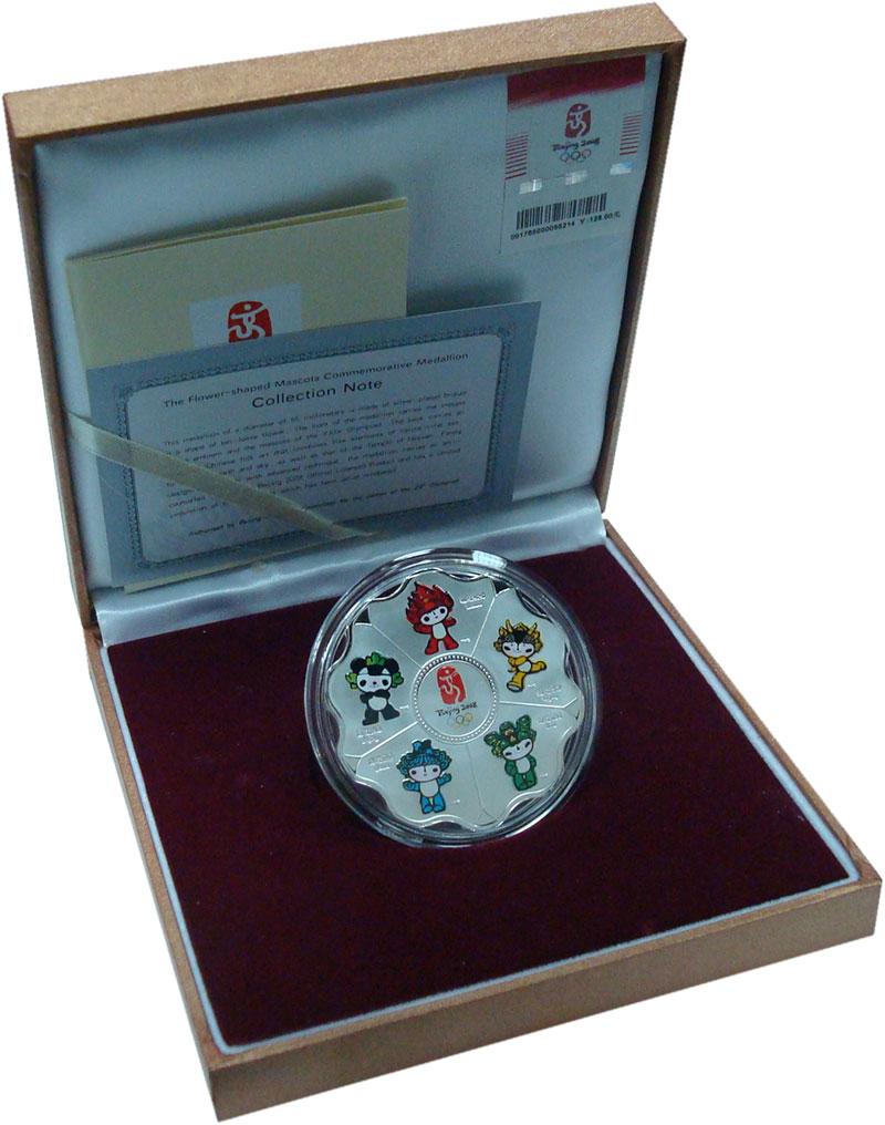 Изображение Подарочные монеты Китай Жетон 2008 Посеребрение UNC Памятный жетон посвя