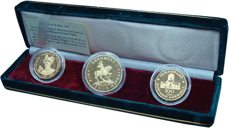 Изображение Подарочные монеты Узбекистан 3-я годовщина Независимости 1994 Серебро Proof Набор из 3 позолочен