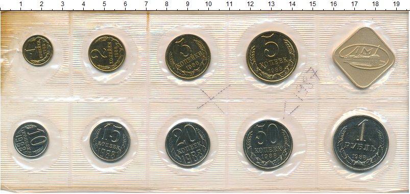 Изображение Подарочные монеты СССР Набор 1988 года 1988  UNC В набор входят девят