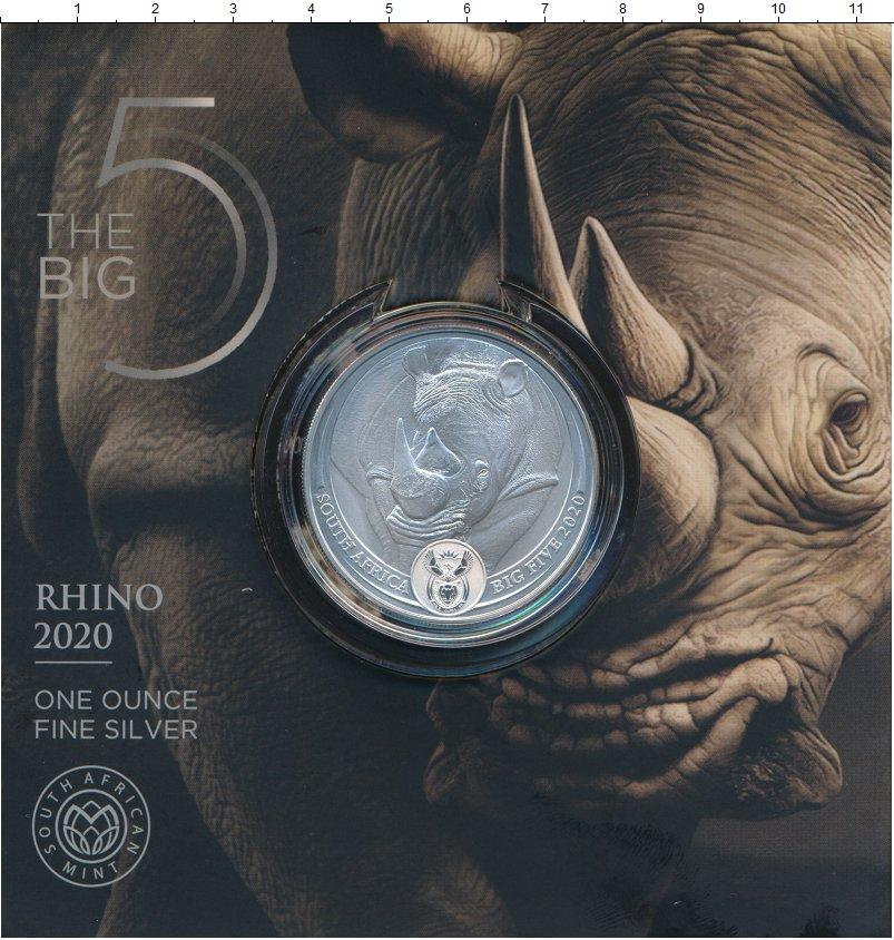 Изображение Подарочные монеты ЮАР 5 ранд 2020 Серебро BUNC Третья монета из сер