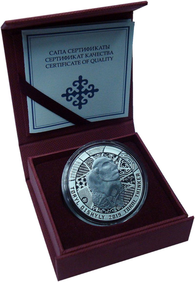"""Изображение Подарочные монеты Казахстан 500 тенге 2019 Серебро Proof Монета из серии """"Сок"""