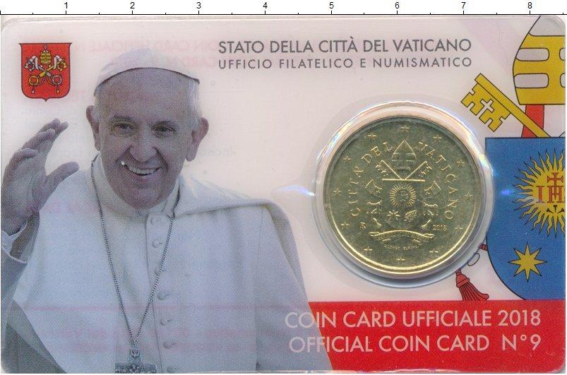 Изображение Подарочные монеты Ватикан 50 евроцентов 2018 Латунь UNC Папа Римский Францис