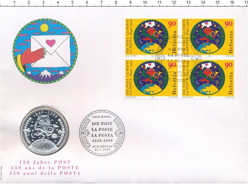 Изображение Подарочные монеты Швейцария 20 франков 1999 Серебро Proof 150 лет почте . Ориг